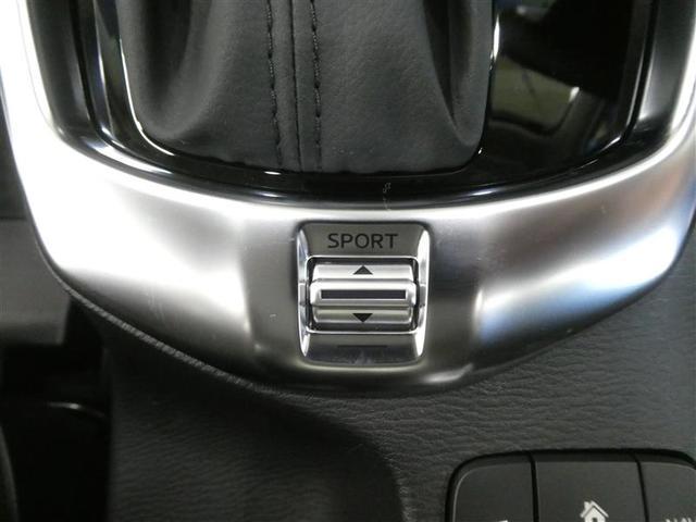 15Sプロアクティブ ボディコーティング施工 iアクティブセンス スマートキー フルセグナビ バックモニター ETC ワンオーナー車 LEDヘッドライト リアスポイラー付 CD/DVD再生付き ドラレコ付き オートエアコン(11枚目)
