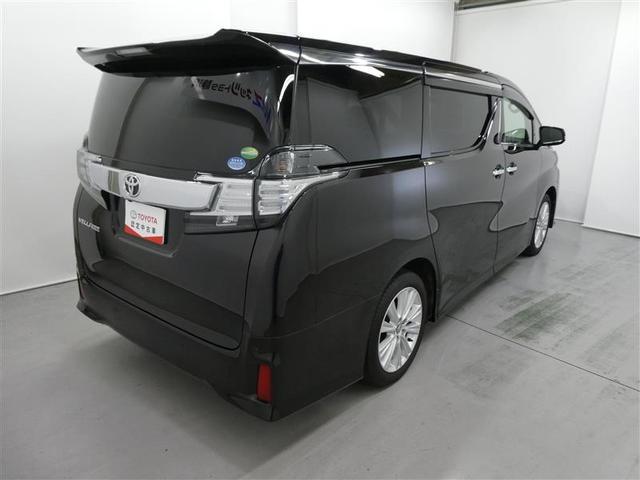 2.5Z Aエディション トヨタ純正9インチメモリーナビ 両側電動スライドドア(3枚目)