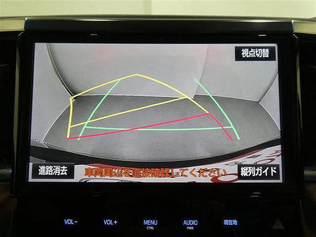 2.5Z Aエディション トヨタ純正9インチメモリーナビ 両側電動スライドドア(7枚目)