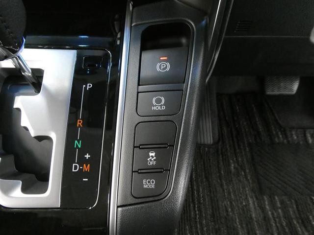 2.5Z Aエディション トヨタ純正9インチメモリーナビ 両側電動スライドドア(9枚目)
