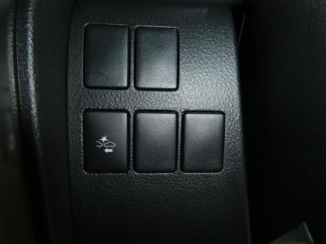 2.5Z Aエディション トヨタ純正9インチメモリーナビ 両側電動スライドドア(10枚目)