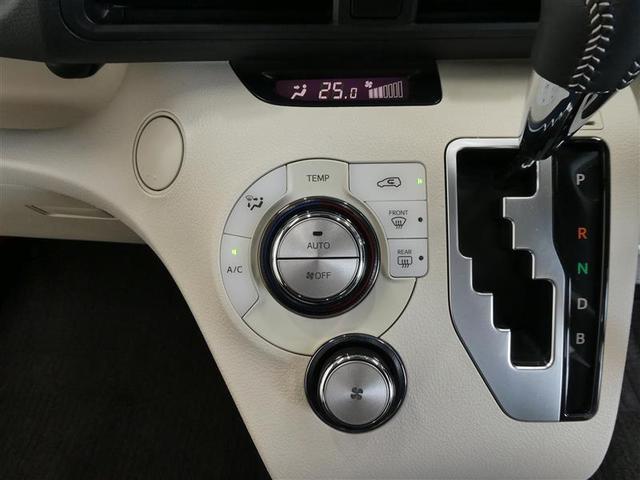 ハイブリッドG トヨタセーフティーセンス フルセグメモリーナビ バックカメラ(8枚目)
