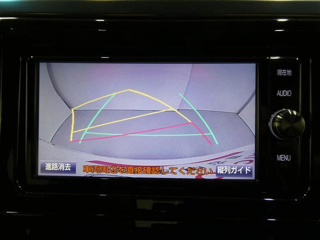 2.5Z Aエディション ゴールデンアイズ フルセグメモリーナビ バックカメラ 両側電動スライドドア(7枚目)