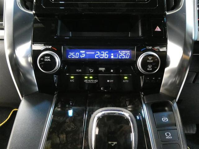 2.5Z Aエディション ゴールデンアイズ フルセグメモリーナビ バックカメラ 両側電動スライドドア(8枚目)