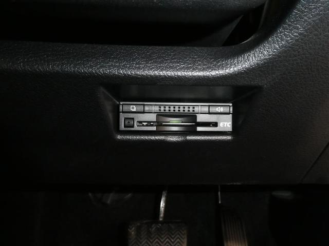 150X Sパッケージ フルセグメモリーナビ バックカメラ スマートキー(11枚目)