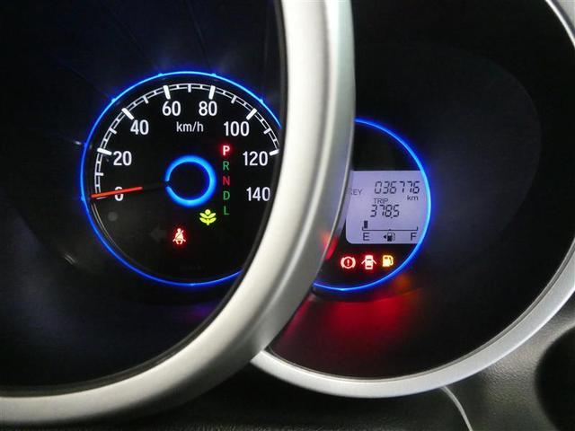 G シティブレーキアクティブシステム ベンチシート スマートキー フルセグナビ ETC バックモニター HIDヘッドライト フルエアロスポイラー CD/DVD再生付き オートエアコン(6枚目)