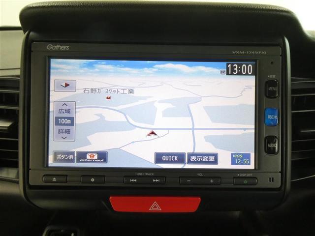G シティブレーキアクティブシステム ベンチシート スマートキー フルセグナビ ETC バックモニター HIDヘッドライト フルエアロスポイラー CD/DVD再生付き オートエアコン(7枚目)