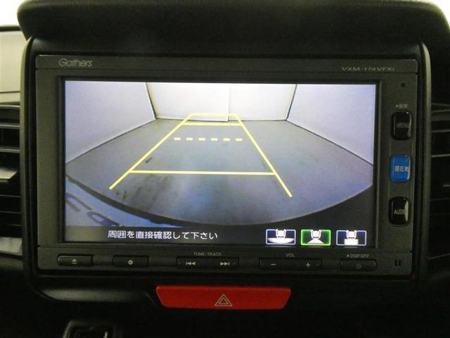 G シティブレーキアクティブシステム ベンチシート スマートキー フルセグナビ ETC バックモニター HIDヘッドライト フルエアロスポイラー CD/DVD再生付き オートエアコン(8枚目)
