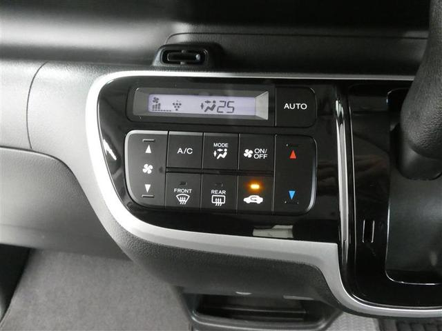 G シティブレーキアクティブシステム ベンチシート スマートキー フルセグナビ ETC バックモニター HIDヘッドライト フルエアロスポイラー CD/DVD再生付き オートエアコン(9枚目)