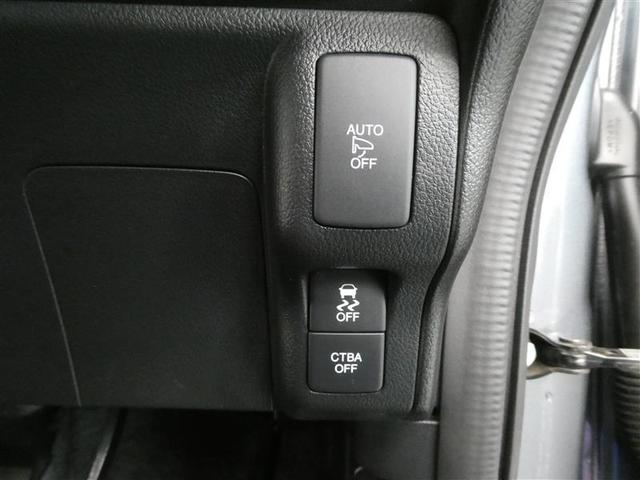 G シティブレーキアクティブシステム ベンチシート スマートキー フルセグナビ ETC バックモニター HIDヘッドライト フルエアロスポイラー CD/DVD再生付き オートエアコン(12枚目)