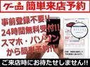 スズキ キャリイトラック KU 3方開  ワンオーナー 記録簿 2WD 5速MT