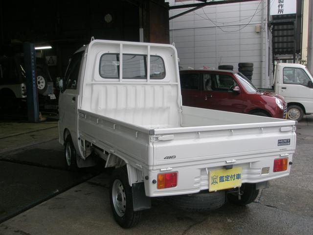 ダイハツ ハイゼットトラック エアコン・パワステ スペシャル 4WD タイヤ新品