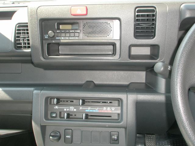 ダイハツ ハイゼットトラック スタンダード 4WD F5速 エアコン パワステ