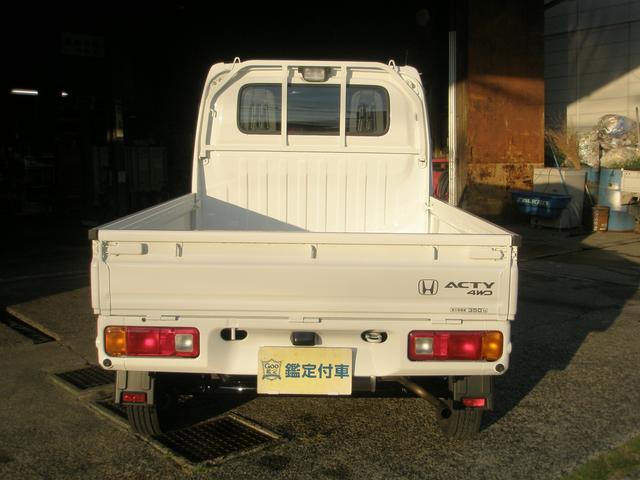 ホンダ アクティトラック SDX 4WD F5速 エアコン パワステ