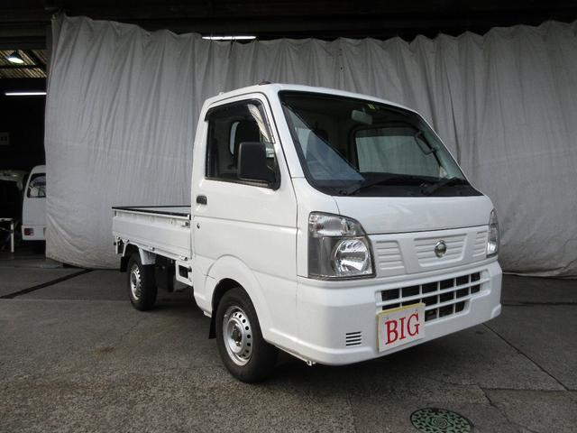「日産」「NT100クリッパー」「トラック」「静岡県」の中古車6