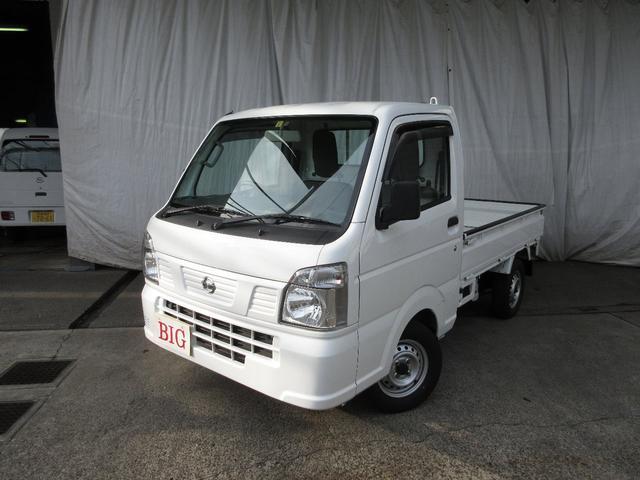 「日産」「NT100クリッパー」「トラック」「静岡県」の中古車7