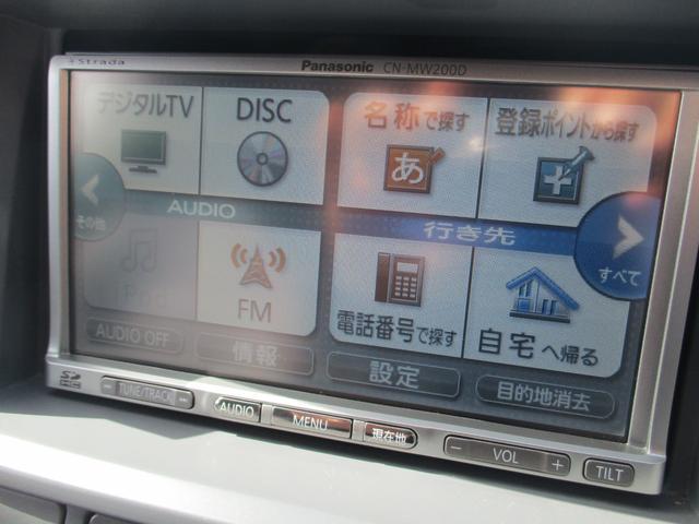 キャンピング 6人乗り ソファーベッド シンク ナビTV バックカメラ ETC(23枚目)