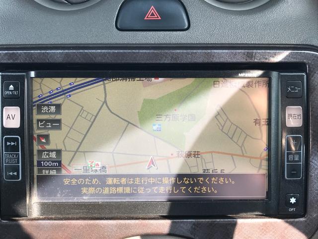 ボレロ TV ナビ CVT AW ETC(11枚目)