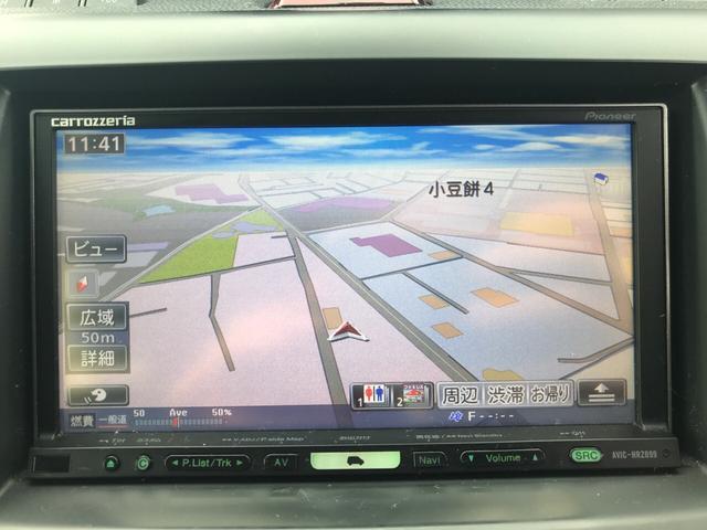 20CS 両側電動スライドドア TV ナビ ETC(11枚目)