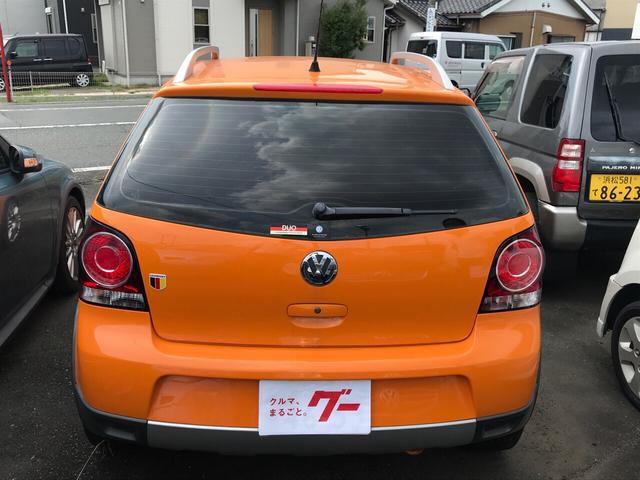 「フォルクスワーゲン」「VW ポロ」「コンパクトカー」「静岡県」の中古車5