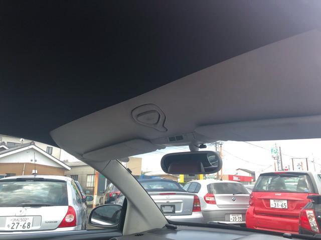 「フォルクスワーゲン」「ニュービートルカブリオレ」「オープンカー」「静岡県」の中古車16