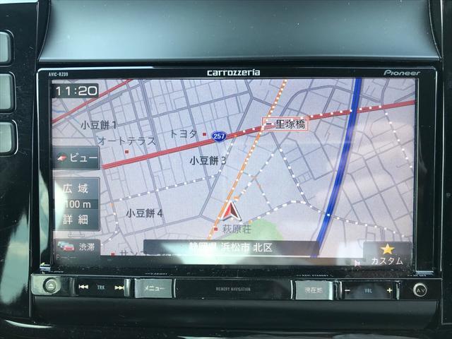 「フォルクスワーゲン」「up!」「コンパクトカー」「静岡県」の中古車12