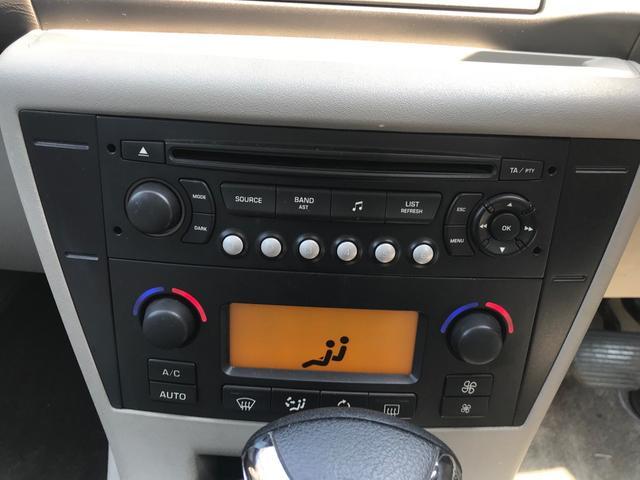 「シトロエン」「C4」「コンパクトカー」「静岡県」の中古車8