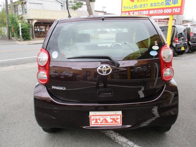 「トヨタ」「パッソ」「コンパクトカー」「静岡県」の中古車8