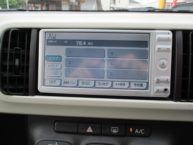 「トヨタ」「パッソ」「コンパクトカー」「静岡県」の中古車15