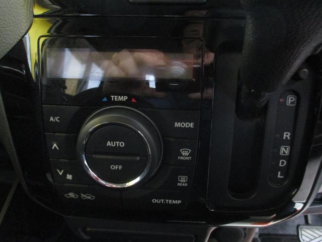 「日産」「ルークス」「コンパクトカー」「静岡県」の中古車15