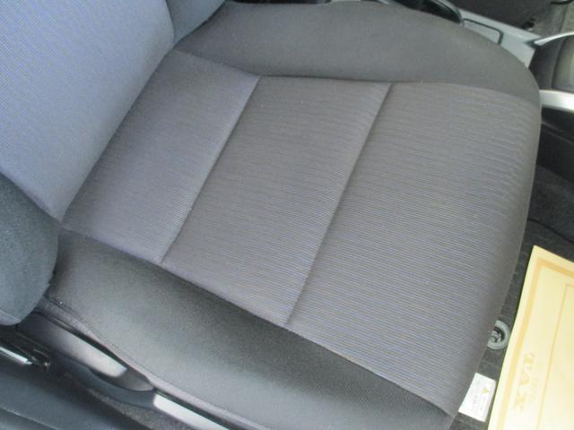 「トヨタ」「カローラフィールダー」「ステーションワゴン」「静岡県」の中古車7