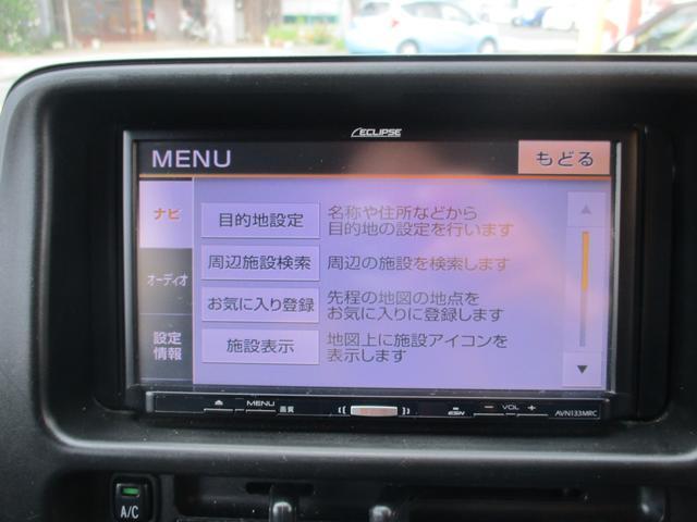 「ダイハツ」「ハイゼットカーゴ」「軽自動車」「静岡県」の中古車18