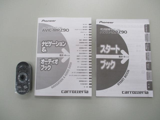 「三菱」「eKスポーツ」「コンパクトカー」「静岡県」の中古車33