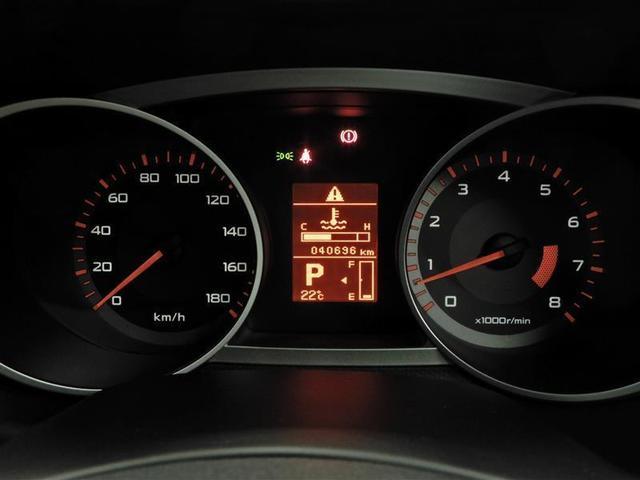 Gリミテッドエディション 4WD CD スマートキー 本革シート HID ETC 純正アルミ(6枚目)
