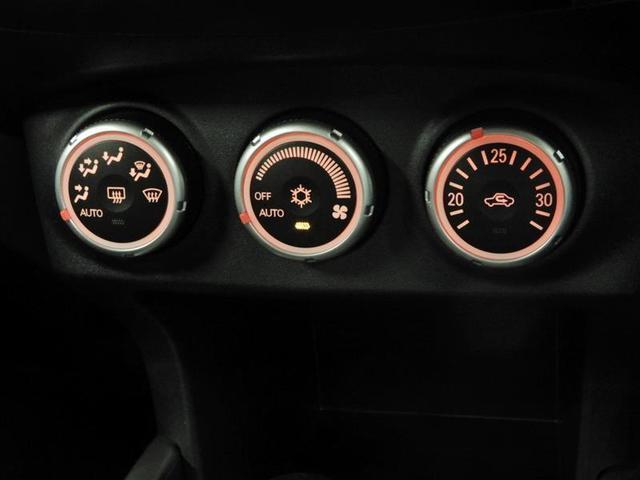Gリミテッドエディション 4WD CD スマートキー 本革シート HID ETC 純正アルミ(8枚目)