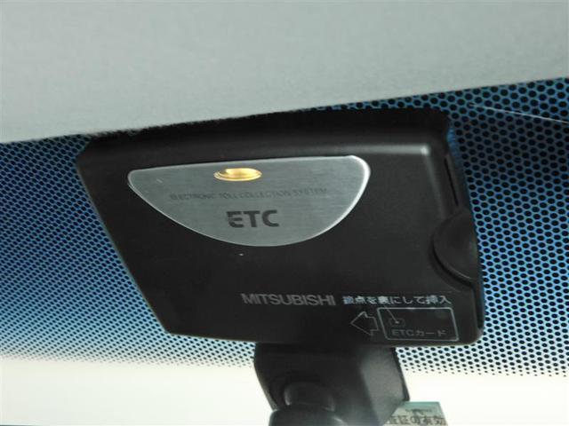 Gリミテッドエディション 4WD CD スマートキー 本革シート HID ETC 純正アルミ(11枚目)