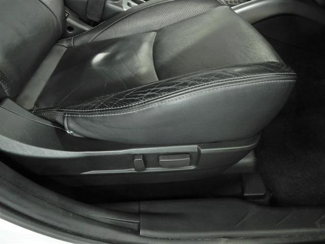 Gリミテッドエディション 4WD CD スマートキー 本革シート HID ETC 純正アルミ(14枚目)