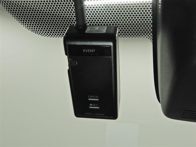 1.5G ダブルバイビー 衝突被害軽減システム LEDヘッドランプ メモリーナビ バックカメラ ETC ドラレコ ワンセグ CD アルミホイール スマートキー キーレス CVT オートマ(13枚目)