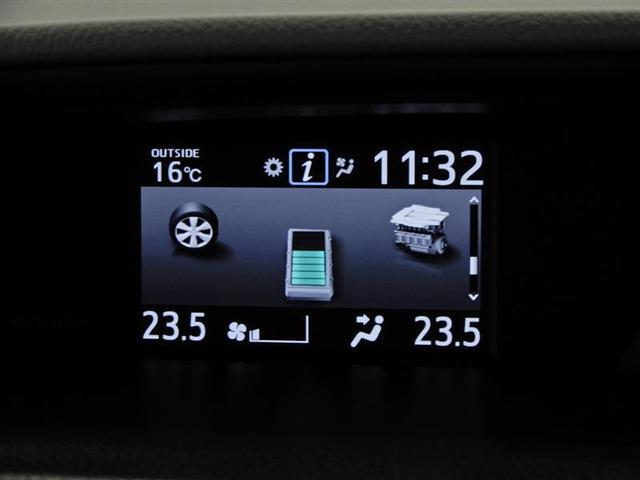 V ハイブリッド 衝突被害軽減システム 両側電動スライド オートクルーズコントロール LEDヘッドランプ 後席モニター TCナビ バックカメラ ETC フルセグ DVD再生 アルミホイール スマートキー(4枚目)