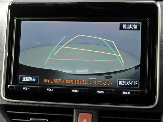 V ハイブリッド 衝突被害軽減システム 両側電動スライド オートクルーズコントロール LEDヘッドランプ 後席モニター TCナビ バックカメラ ETC フルセグ DVD再生 アルミホイール スマートキー(6枚目)