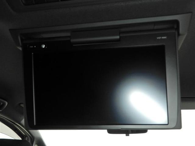 V ハイブリッド 衝突被害軽減システム 両側電動スライド オートクルーズコントロール LEDヘッドランプ 後席モニター TCナビ バックカメラ ETC フルセグ DVD再生 アルミホイール スマートキー(9枚目)