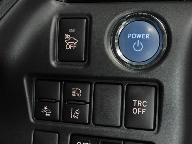 V ハイブリッド 衝突被害軽減システム 両側電動スライド オートクルーズコントロール LEDヘッドランプ 後席モニター TCナビ バックカメラ ETC フルセグ DVD再生 アルミホイール スマートキー(11枚目)
