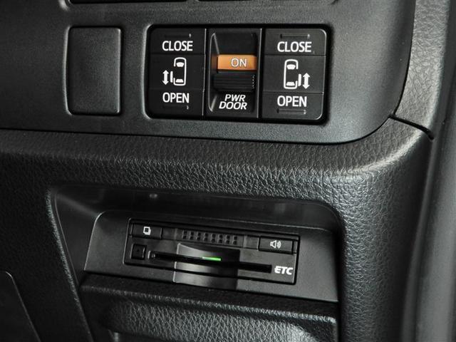 V ハイブリッド 衝突被害軽減システム 両側電動スライド オートクルーズコントロール LEDヘッドランプ 後席モニター TCナビ バックカメラ ETC フルセグ DVD再生 アルミホイール スマートキー(12枚目)