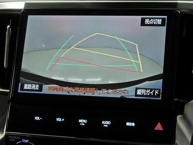 2.5Z Gエディション 衝突被害軽減システム サンルーフ 両側電動スライド オートクルーズコントロール LEDヘッドランプ 後席モニター TCナビ バックカメラ ETC ドラレコ フルセグ DVD再生 CD アルミホイール(4枚目)