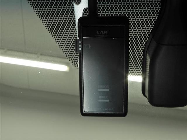 2.5Z Gエディション 衝突被害軽減システム サンルーフ 両側電動スライド オートクルーズコントロール LEDヘッドランプ 後席モニター TCナビ バックカメラ ETC ドラレコ フルセグ DVD再生 CD アルミホイール(8枚目)