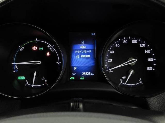 S LEDエディション ハイブリッド 衝突被害軽減システム オートクルーズコントロール LEDヘッドランプ TCナビ バックカメラ ETC フルセグ DVD再生 CD アルミホイール スマートキー キーレス オートマ(3枚目)