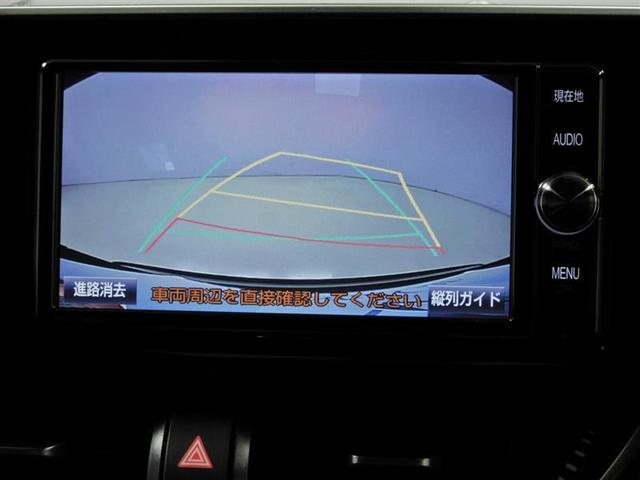 S LEDエディション ハイブリッド 衝突被害軽減システム オートクルーズコントロール LEDヘッドランプ TCナビ バックカメラ ETC フルセグ DVD再生 CD アルミホイール スマートキー キーレス オートマ(5枚目)