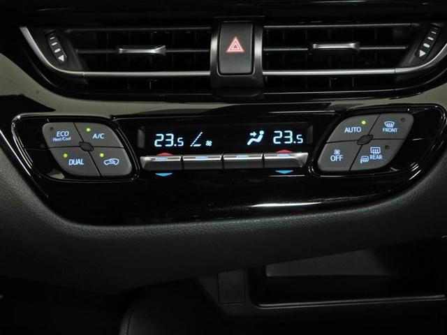 S LEDエディション ハイブリッド 衝突被害軽減システム オートクルーズコントロール LEDヘッドランプ TCナビ バックカメラ ETC フルセグ DVD再生 CD アルミホイール スマートキー キーレス オートマ(6枚目)
