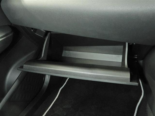 S LEDエディション ハイブリッド 衝突被害軽減システム オートクルーズコントロール LEDヘッドランプ TCナビ バックカメラ ETC フルセグ DVD再生 CD アルミホイール スマートキー キーレス オートマ(9枚目)