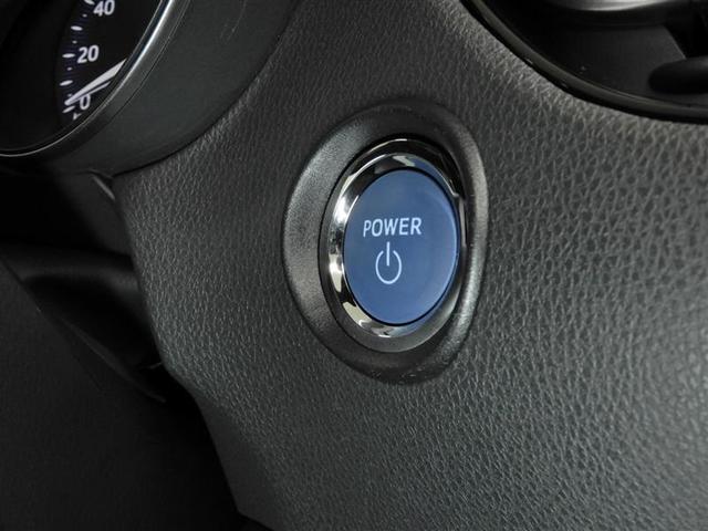S LEDエディション ハイブリッド 衝突被害軽減システム オートクルーズコントロール LEDヘッドランプ TCナビ バックカメラ ETC フルセグ DVD再生 CD アルミホイール スマートキー キーレス オートマ(11枚目)